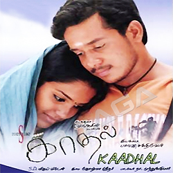 watch-kaadhal-movie-2004